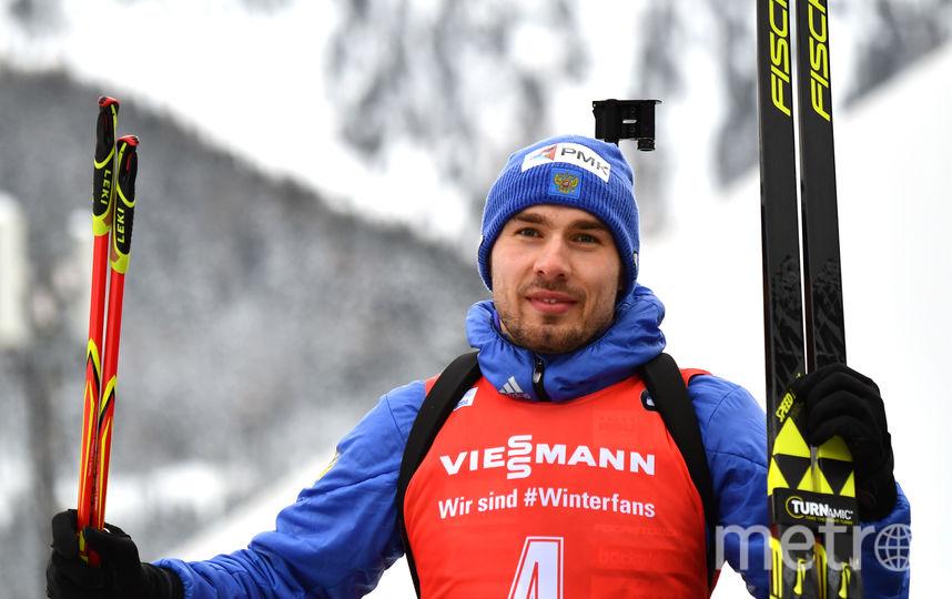 Биатлонист Антон Шипулин. Фото AFP