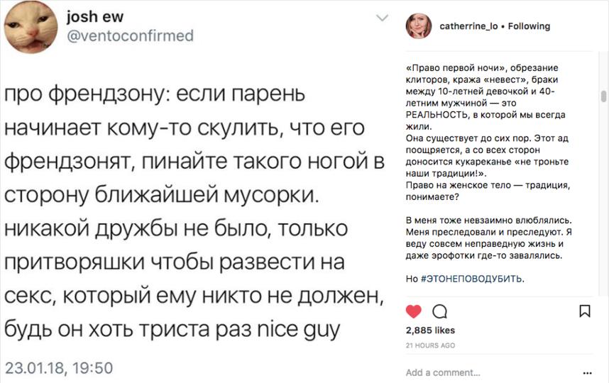 Блогеры возмущены реакцией пользователей на трагедию. Фото Скриншот Instagram: catherrine_lo