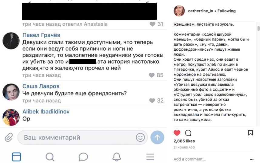 Татьяна Страхова. Фото Скриншот Instagram: catherrine_lo