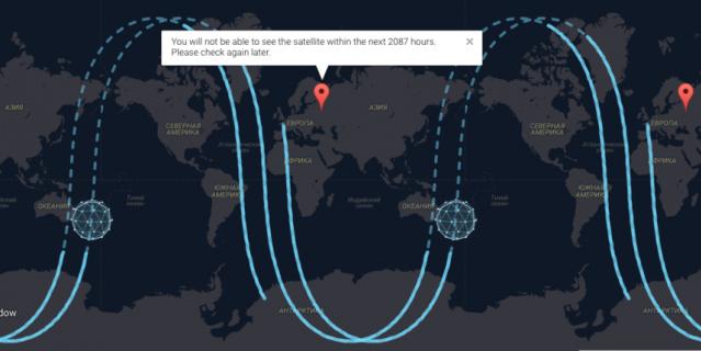 К сожалению, в Москве спутник можно будет увидеть только через 2087 часов.