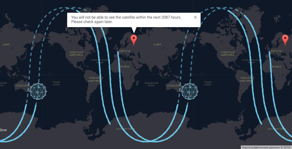 К сожалению, в Москве спутник можно будет увидеть только через 2087 часов. Фото thehumanitystar.com