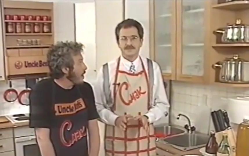 Влад Листьев. Фото Скриншот Youtube