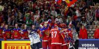 Назван олимпийский состав сборной России по хоккею