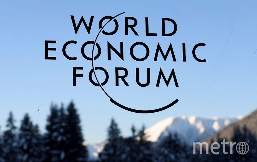 Экономический форум в Давосе, где выступал Порошенко продлится до 26 января. Фото Getty