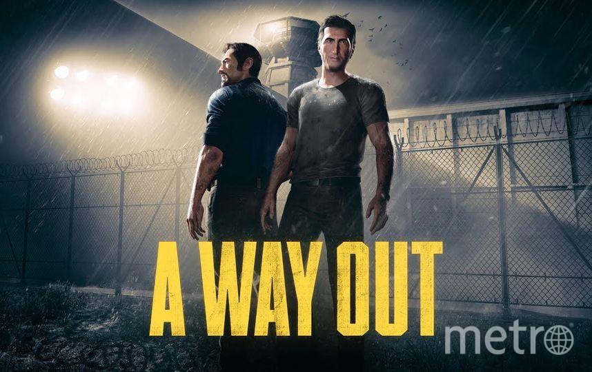 A Way Out. Фото предоставлено