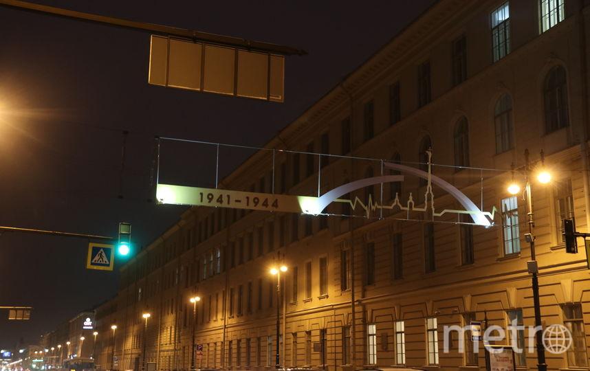 Фото: пресс-службы СПб ГУП «Ленсвет».