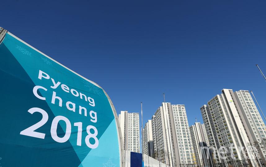 XXIII Зимние Олимпийские игры пройдут в Пхёнчхане. Фото Getty