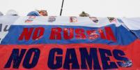 МОК опубликовал правила поведения российских спортсменов на Олимпиаде