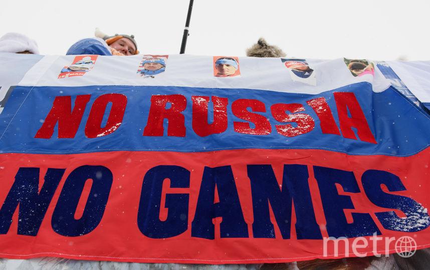 МОК опубликовал правила поведения российских спортсменов на Олимпиаде. Фото Getty