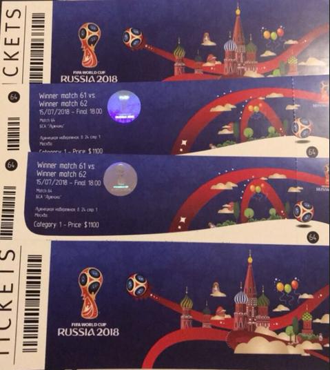 Билеты на финал продают с наценкой в 200%. Фото Скриншот Avito.Ru