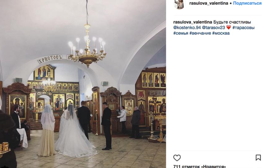 Дмитрий Тарасов и Анастаися Костенко обвенчались, фотоархив. Фото Скриншот https://www.instagram.com/rasulova_valentina/
