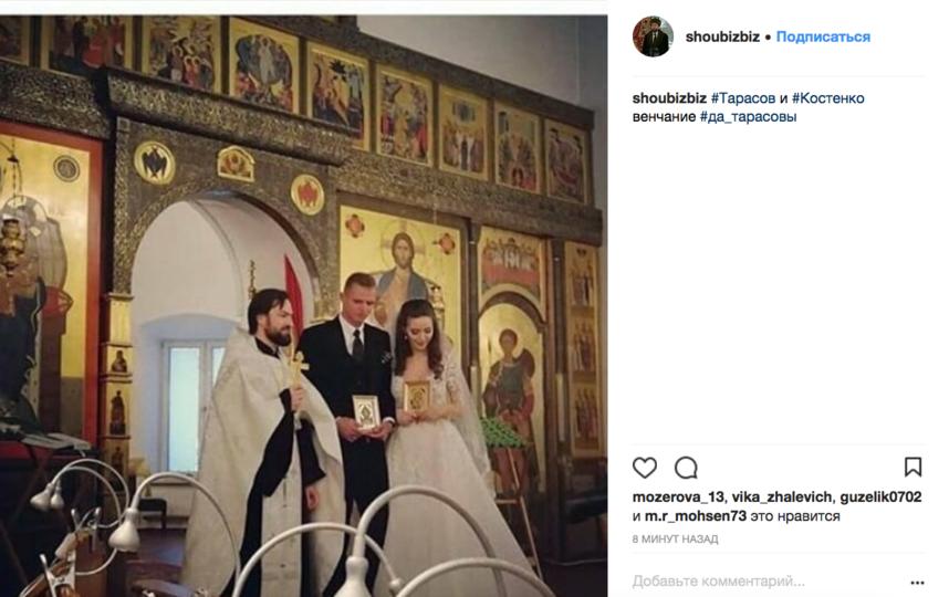 Дмитрий Тарасов и Анастаися Костенко обвенчались, фотоархив. Фото Скриншот https://www.instagram.com/shoubizbiz/