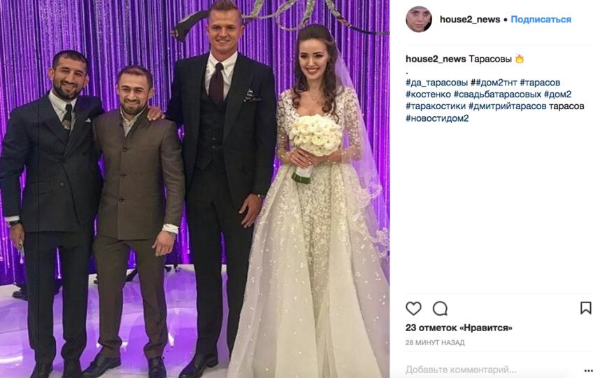 Дмитрий Тарасов и Анастаися Костенко обвенчались, фотоархив. Фото Скриншот https://www.instagram.com/house2_news/