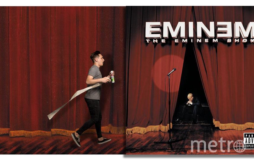 Обложка альбома Eminem. Фото предоставлено автором.