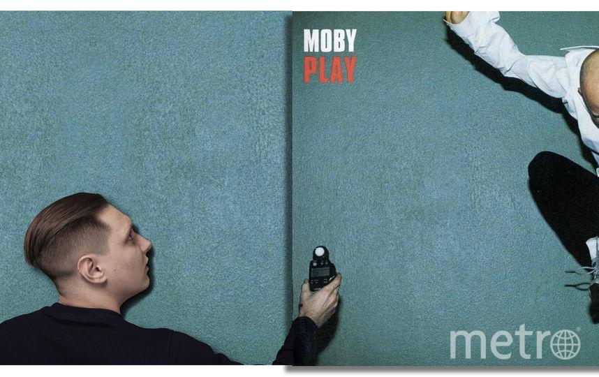 Обложка альбома Moby. Фото предоставлено автором.