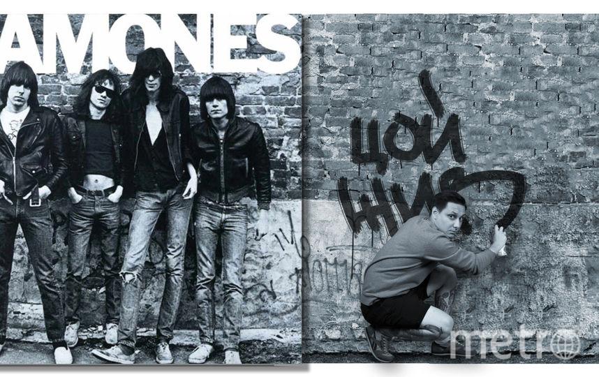 Обложка альбома Ramones. Фото предоставлено автором.