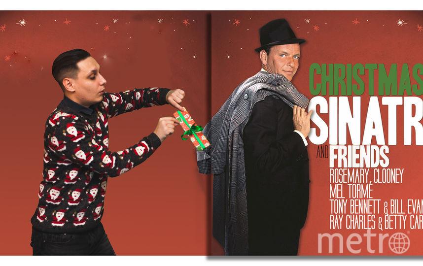 Обложка альбома Frank Sinatra. Фото предоставлено автором.
