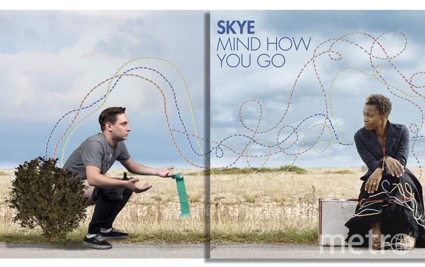 Обложка альбома Skye. Фото предоставлено автором.