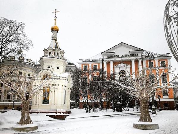 Скриншот instagram.com/quatique/?hl=ru.