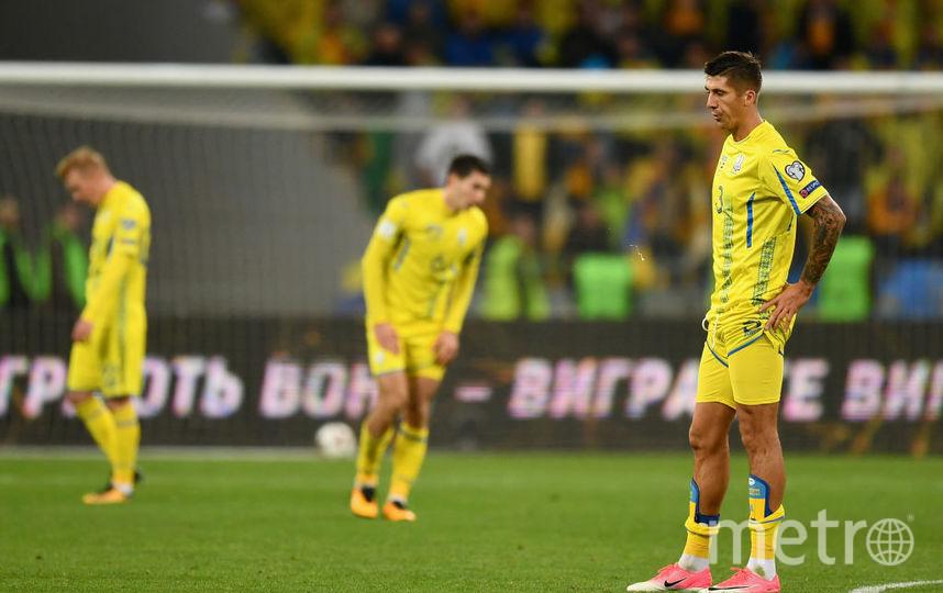 Украинцы не прошли отбор на чемпионат мира. Фото Getty