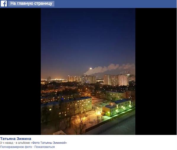 Полнолуние и затмение луны в Петербурге. Фото Скриншот Facebook.