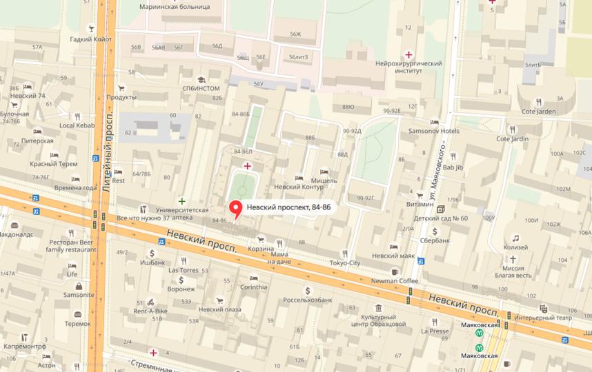 Иномарка вылетела на тротуар на Невском проспекте в Петербурге у дома №86. Фото яндекс.карты