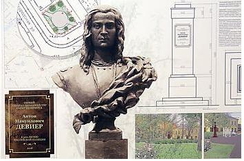 Антон Девиер. Фото предоставлено комитетом по градостроительству