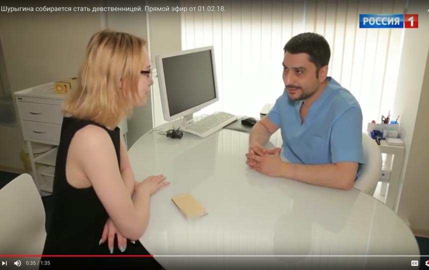 Беседа Дианы с хирургом. Фото Скриншот Youtube