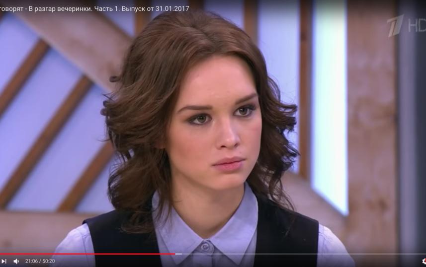 Диана Шурыгина. Фото Скриншот Youtube