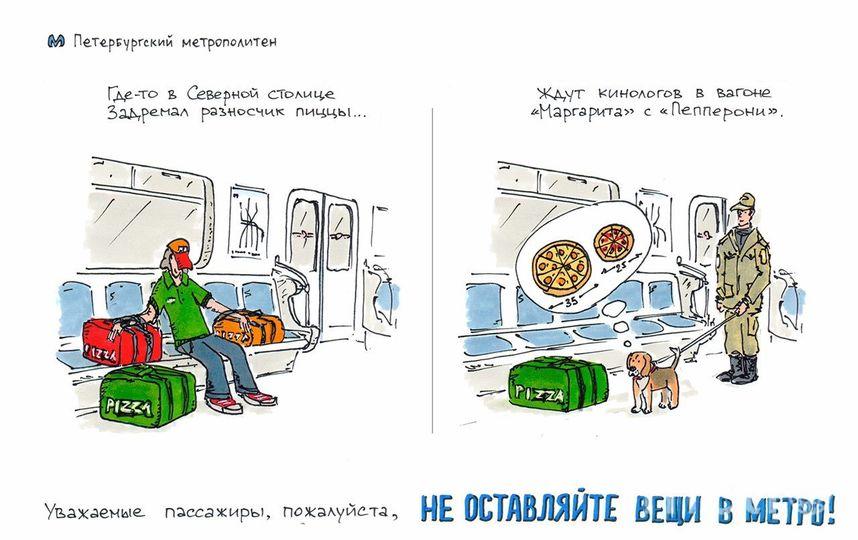 Картинки про забытые вещи от Ильи Тихомирова.