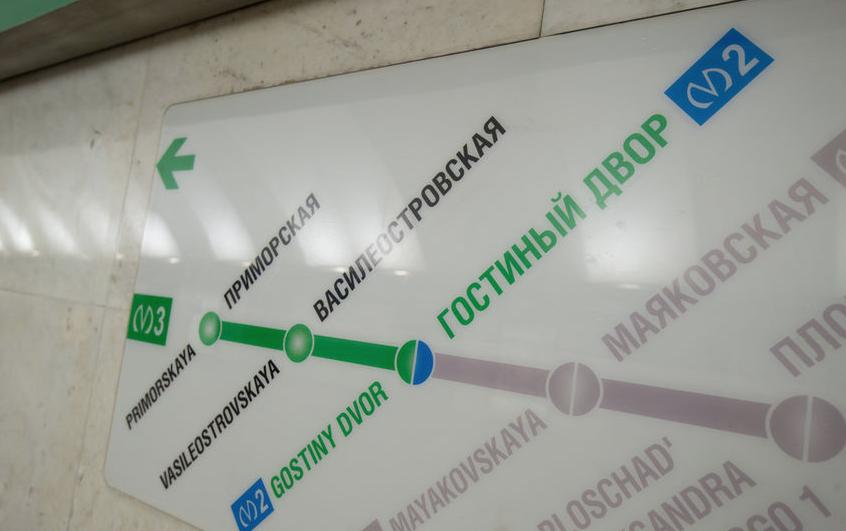 """В петербургском метро в час пик приставали к школьнице. Фото Фотоархив, Святослав Акимов., """"Metro"""""""