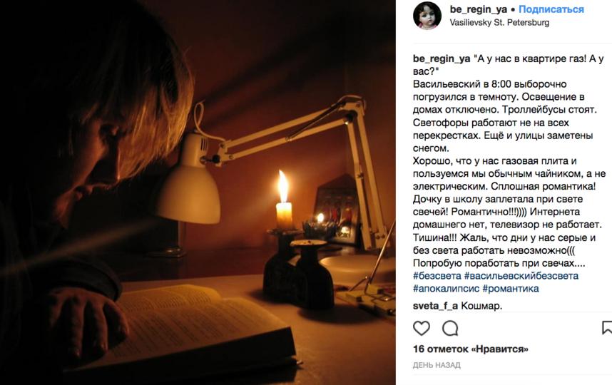 В Петербурге выясняют причины блэкаута. Фото Все - скриншот instagram
