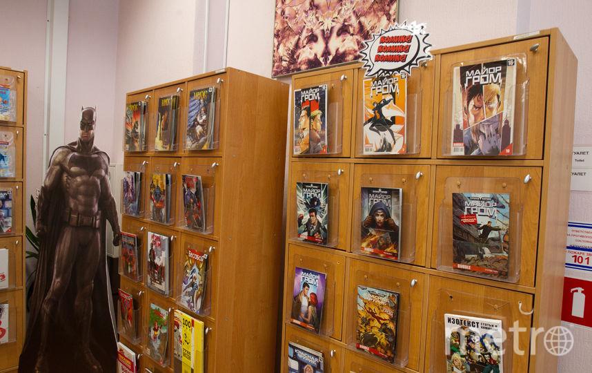 Пока в библиотеке сто комиксов и графических романов, но со временем их станет больше. Фото Василий Кузьмичёнок