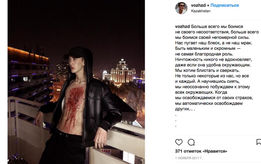 Илай Дягилев, фотоархив. Фото Скриншот Instagram