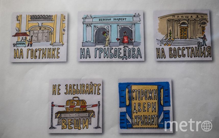 В Петербурге шаржи научат горожан не забывать вещи в метро. Фото Все - Святослав Акимов.