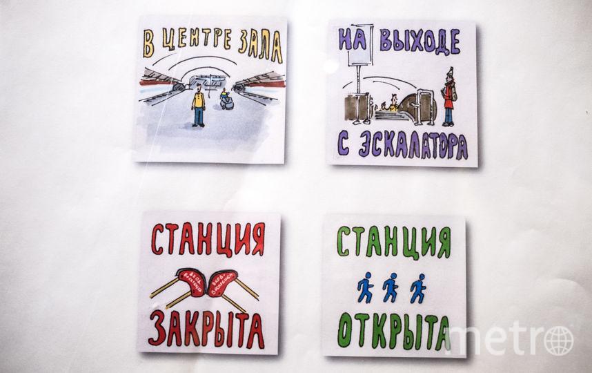 В Петербурге шаржи научат горожан не забывать вещи в метро.