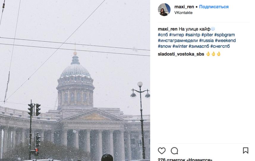 В Петербурге жители любуются красивым снегопадом. Фото Скриншот Instagram