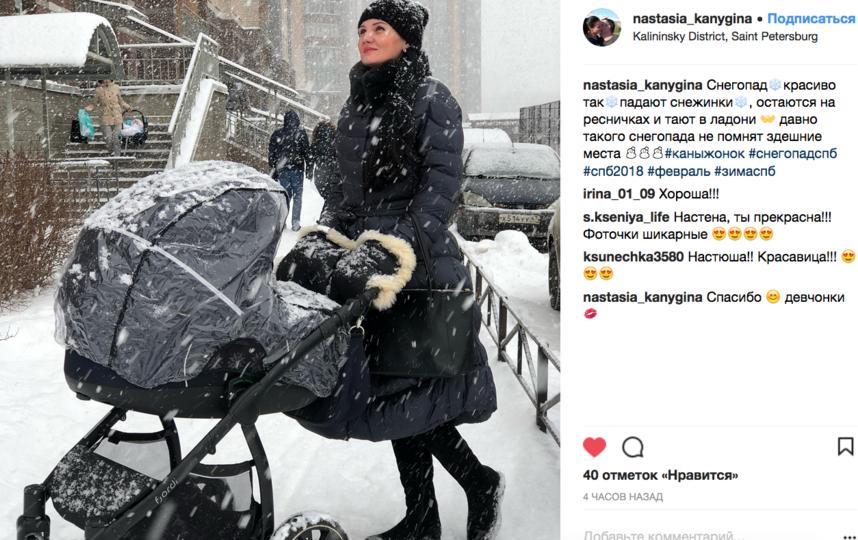 В Петербурге жители любуются красивым снегопадом. Фото Скриншот instagram.com/nastasia_kanygina/