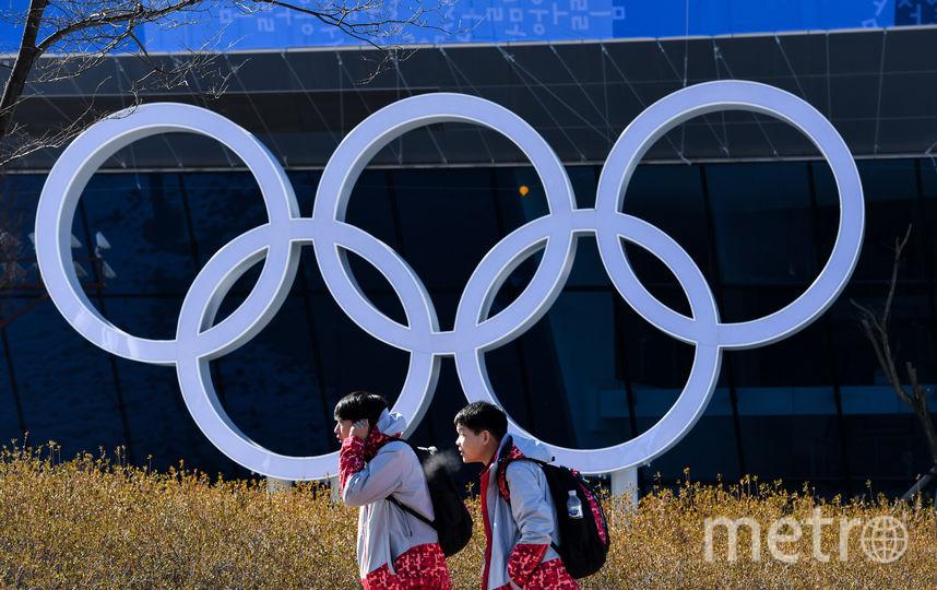Олимпиада-2018 в ПХенчхане стартует уже 9 февраля. Фото AFP
