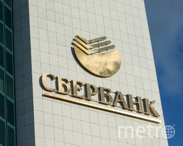 http://www.sberbank.ru/ru/person.