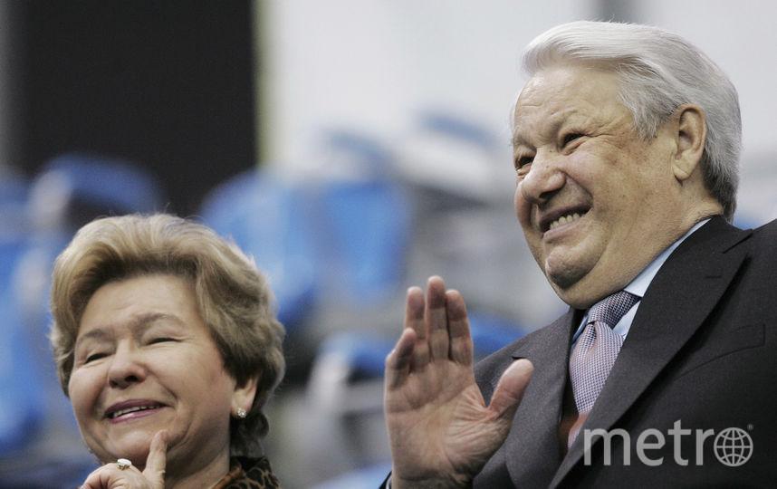Борис Ельцин с женой Наиной. Фото Getty
