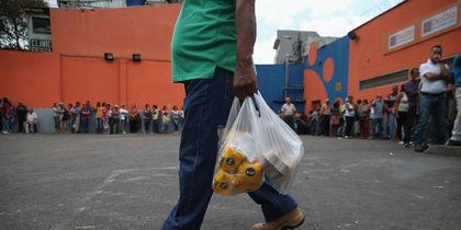 На улицах Венесуэлы. Фото Getty