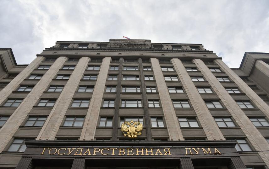 Государственная дума. Фото Василий Кузьмичёнок