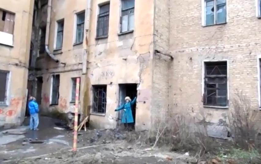 Дома на Тележной улице. Фото Скриншот Youtube