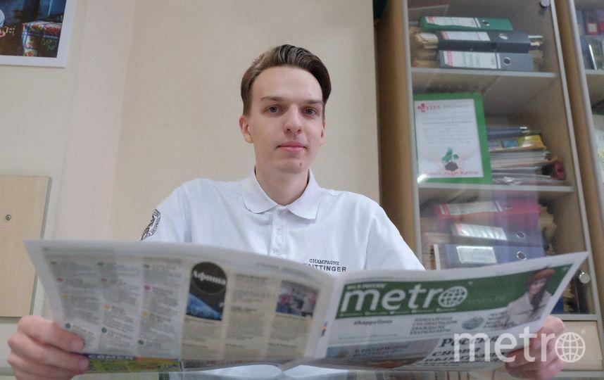 """Филипп Ковалёв. Фото """"Metro"""""""