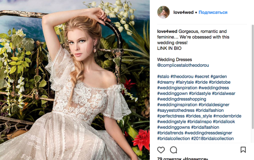 """""""Голые"""" свадебные платья: Новый тренд завоевывает Instagram. Фото Скриншот Instagram: @love4wed"""