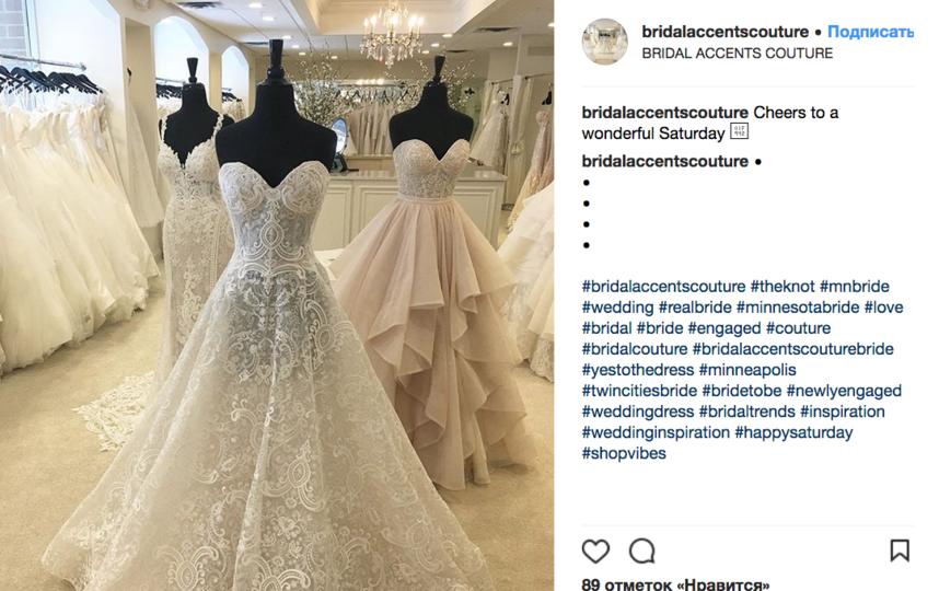 """""""Голые"""" свадебные платья: Новый тренд завоевывает Instagram. Фото Скриншот Instagram: @bridalaccentscouture"""