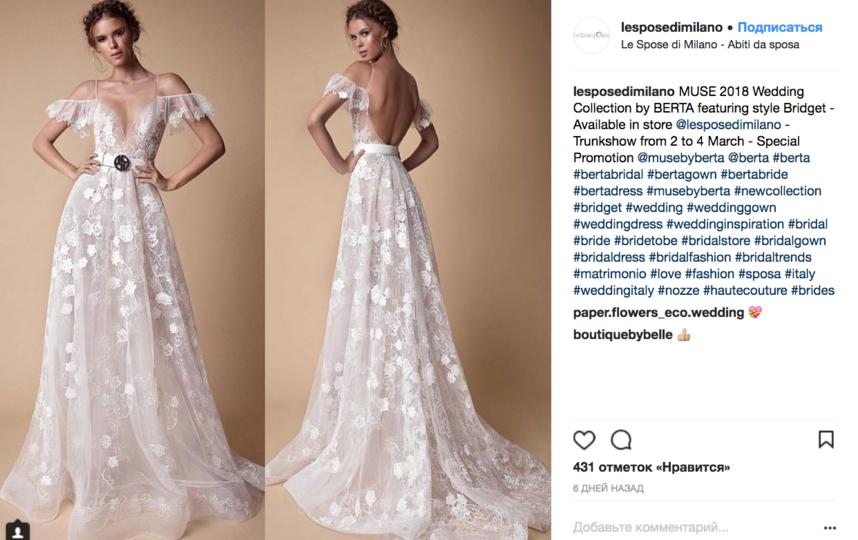 """""""Голые"""" свадебные платья: Новый тренд завоевывает Instagram. Фото Скриншот Instagram: @lesposedimilano"""