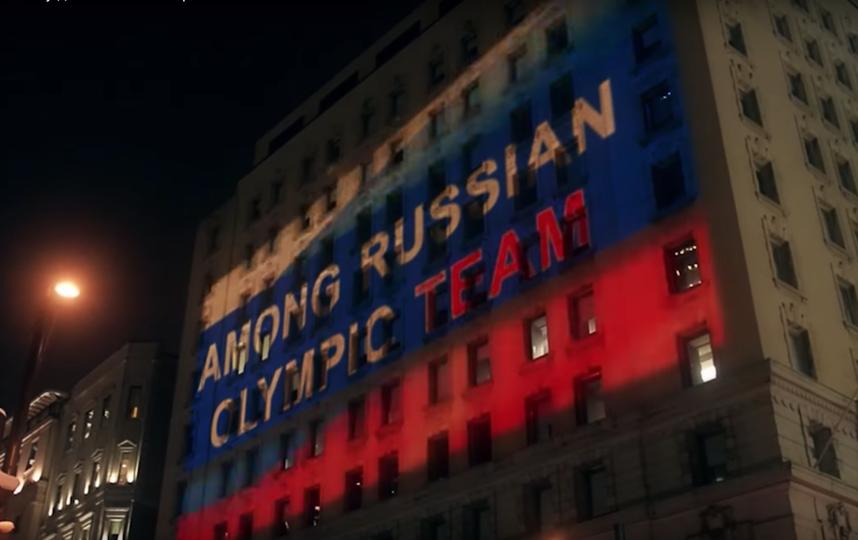 Акция болельщиков у штаб-квартиры WADA в Монреале. Фото Скриншот Youtube