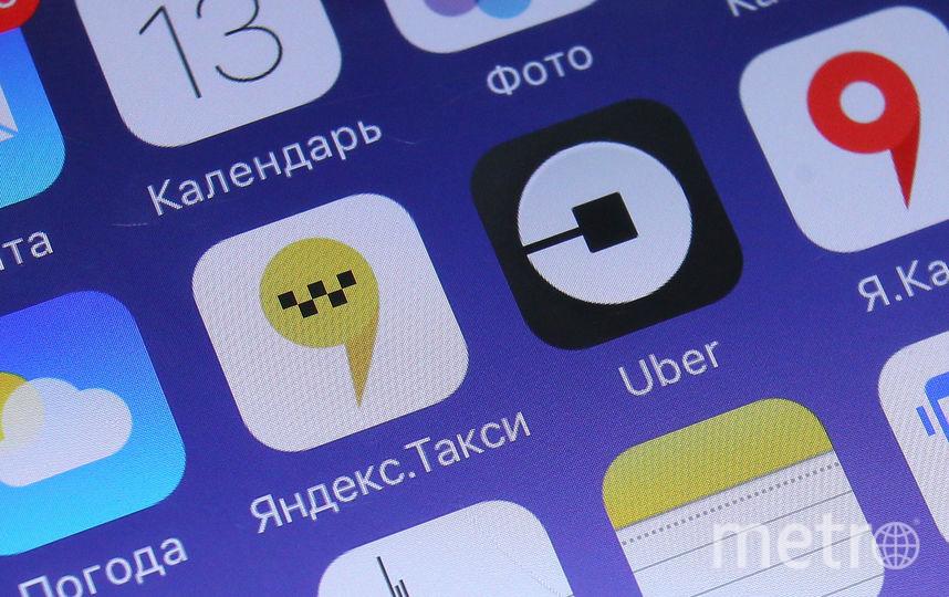 """Сервисы онлайн-такси. Фото Василий Кузьмичёнок, """"Metro"""""""